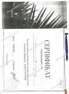 diplom prokhozhdenie kursov oae