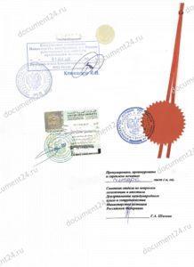 konsulskaya legalizatsiya diplom kursy oae