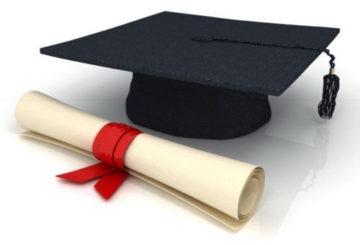 апостиль на дипломе