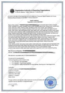 health-certificate