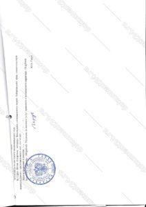 notarialnyi perevod diploma oae angliiskii