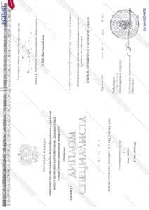 perevod diploma oae angliiskii