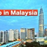 Работа в Малайзии