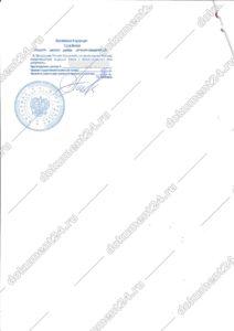Свидетельство-о-рождении-для-ОАЭ-нотариальная-копия-