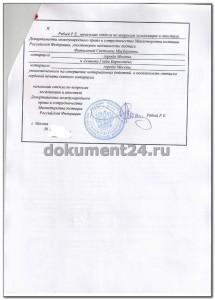 министерство юстиции дубай