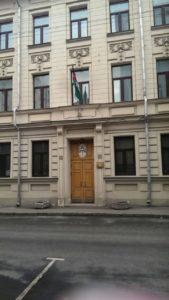 Посольство Иордании