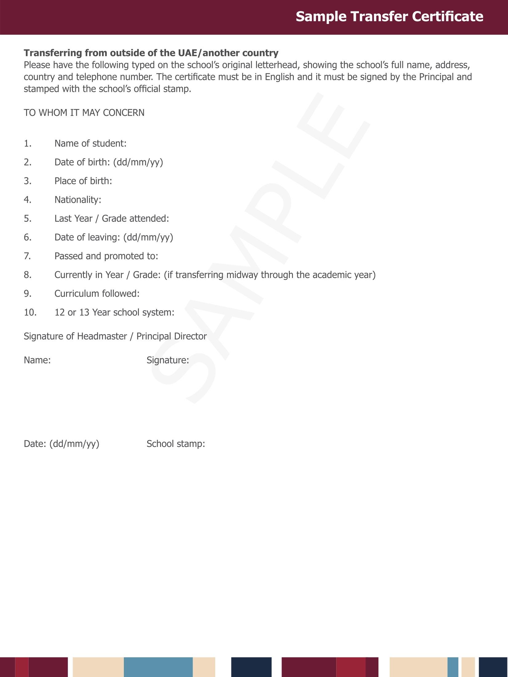 Transfer-Certificate-dlya-emiratskoi-shkoly