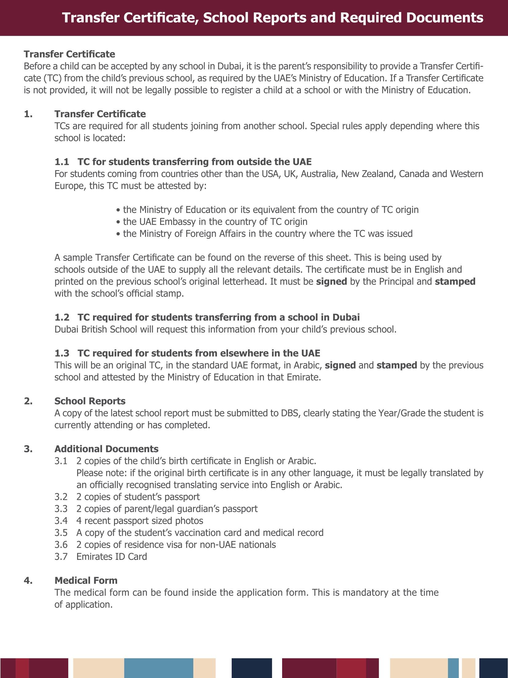 Transfer-Certificate-emiratskaya-shkola