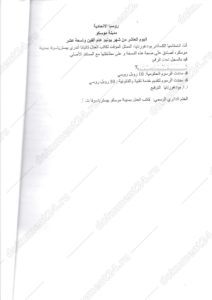 Transfer Certificate perevod oae