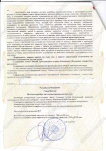 doverennost-oae-konsulskaya-legalizatsiya