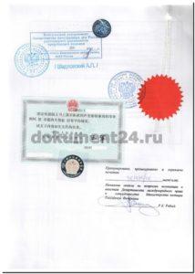 spravka vydannyi pasport legalizatsiya posolstvo