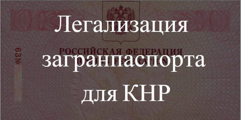 Загранпаспорт нужен военный билет - …