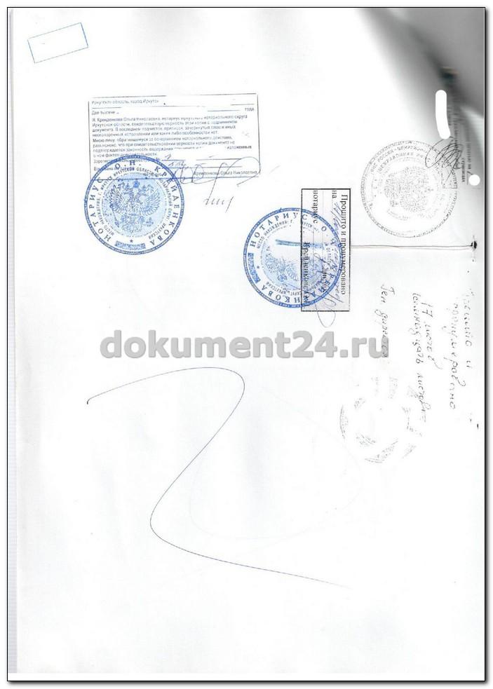 нотариальная копия устав китай