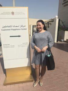 Требования MOFA UAE для внешнего вида