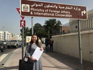 как легализовать документ в Министерстве иностранных дел Дубая