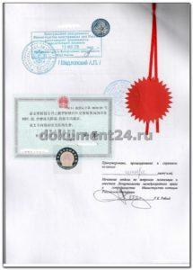 doverennost-predstavitel-kompanii-legalizatsiya-posolstvo