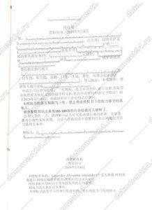 doverennost-registratsiya-kompanii-knr