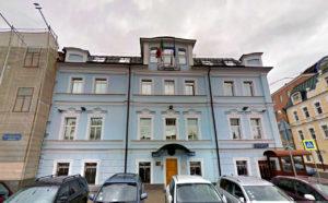 generalnoe-konsulstvo-italii-rf