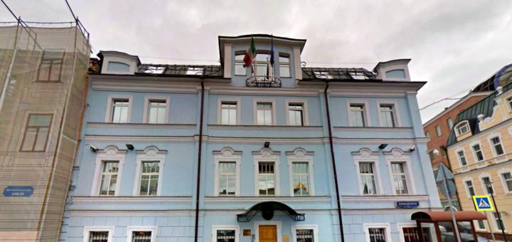 konsulstvo italii moskva
