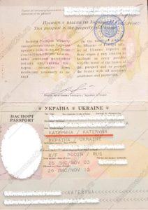 raznochtenie dokumentov ukrainskii pasport