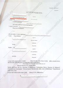 raznochtenie dokumentov zaverenie konsulstvo italiya