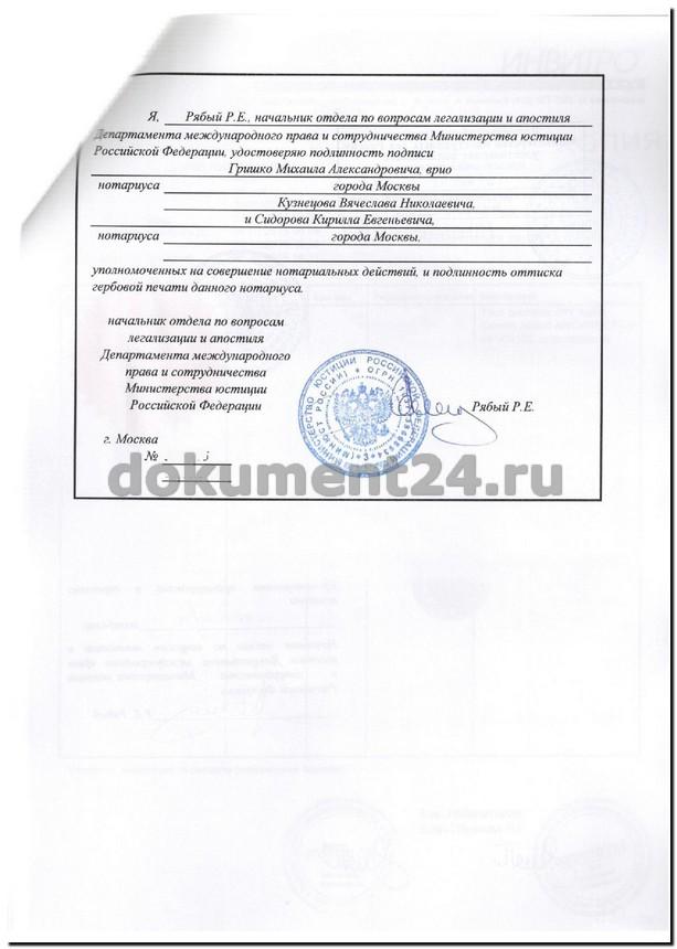 Где можно в Москве Ростокино получить медицинскую водительскую справку