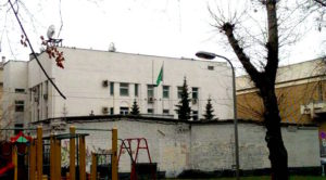 Москва посольство Саудовской Аравии