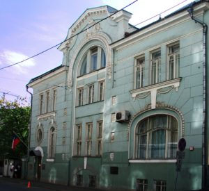 Посольство Чили в Москве