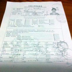 Медицинская справка в Китай. Флюорогамма