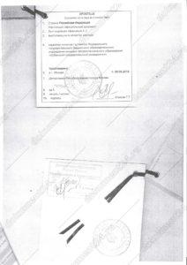 apostil diplom italiya