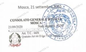 dichiarazione-vizovyi-tsentr-italii-besplatno