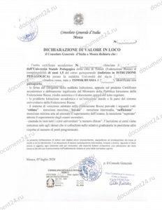 Dichiarazione spravka period obucheniya
