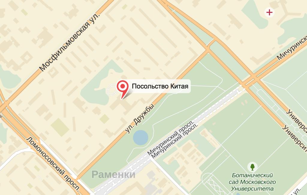 Адрес Посольства Китая