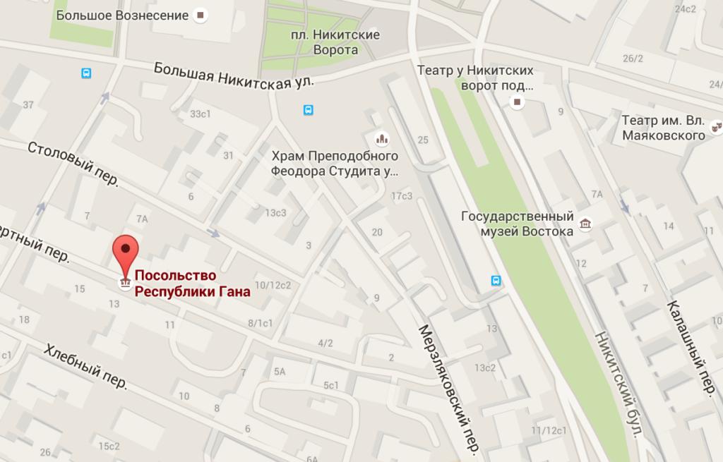 Адрес посольства Ганы