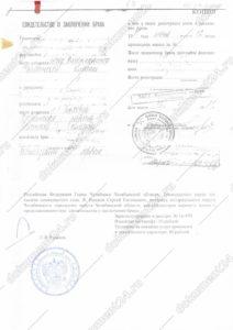 marriage-certificate-dubai