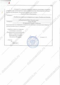 marriage-certificate-dubai-minyust