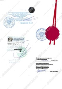 marriage-certificate-dubai-posolstvo-oae