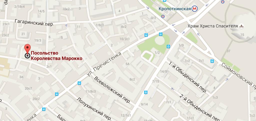 Адрес посольства Марокко в Москве