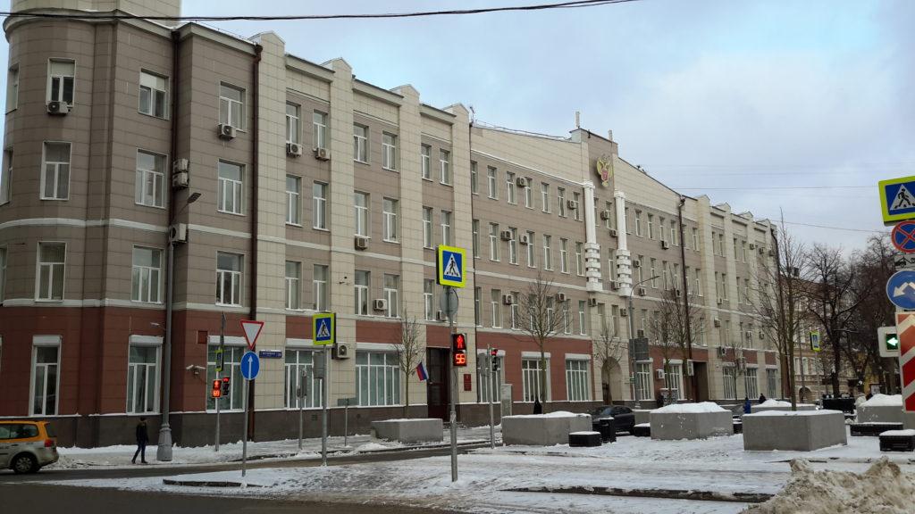 Минздрав России Москва