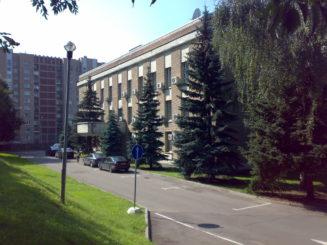 Посольство Анголы в Москве