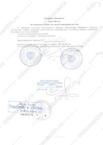 notarialnyi perevod rezyume angola