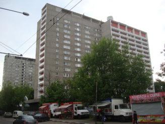 Посольство Боливии в Москве