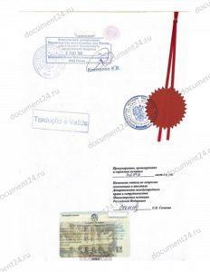 konsulskaya legalizatsiya diplom angola