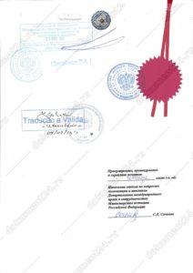 konsulskaya legalizatsiya diploma angola