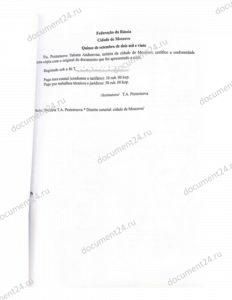 vypisoka otsenki prilozhenie diplom angola