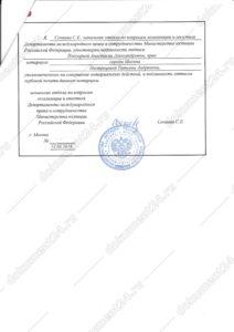 zaverenie diploma magistra angola
