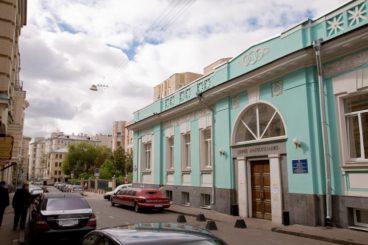 Архивно-информационный Отдел Управления ЗАГС Москвы