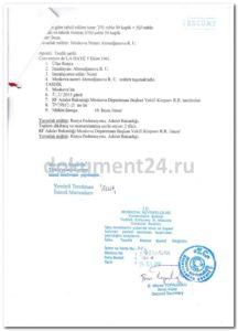 Заверить перевод в посольстве Турции