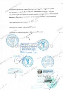 khalyal sertifikat zaverenie posolstvo oae