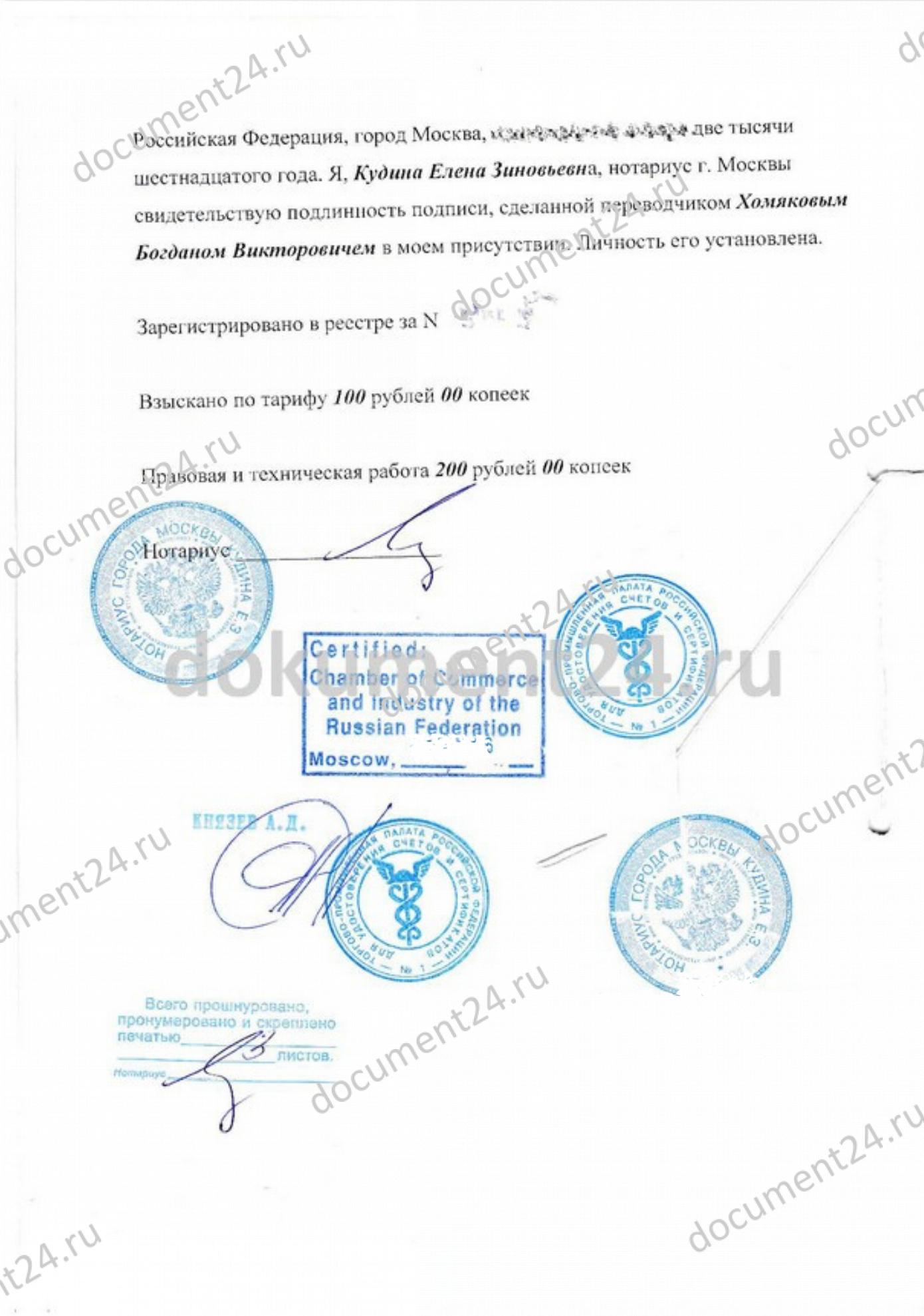 khalyal sertifikat zaverenie tpp